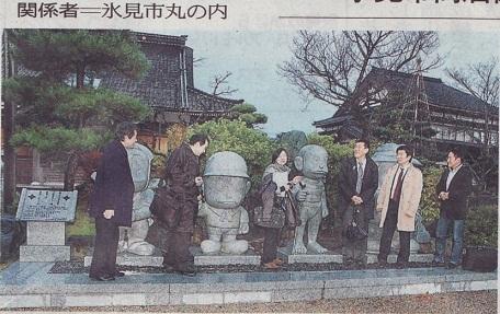 富山新聞4.jpg